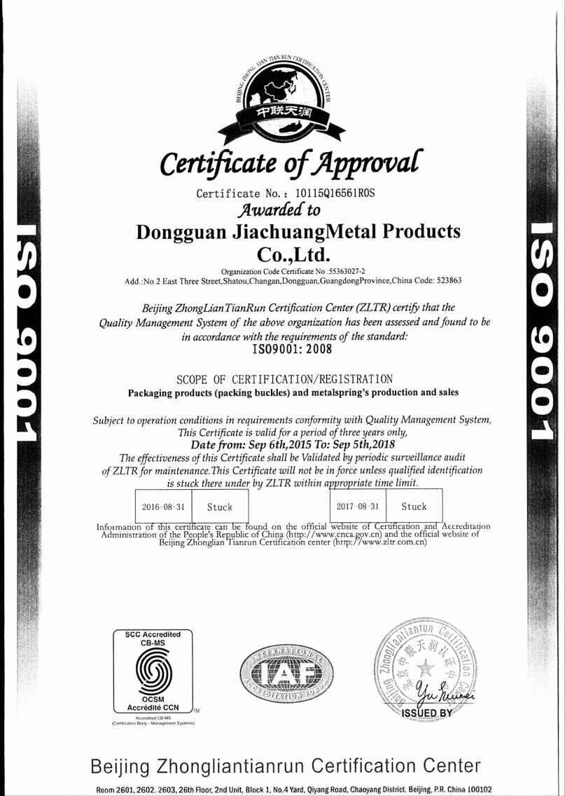 ISO9001 Certicate